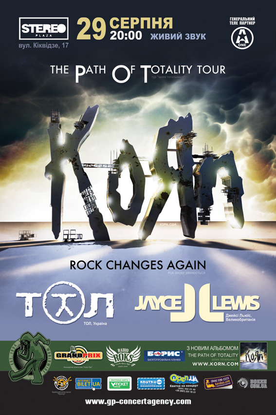 Korn, The Path of Totality , Jayce Lewis, Protafield,